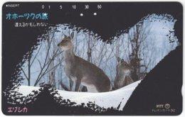 JAPAN M-575 Magnetic NTT [?-086-1988.4.1] - Animal, Deer - Used - Japan