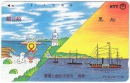 JAPAN M-579 Magnetic NTT [?-156-1988.5.2] - Cartoon, Landscape, Coast - Used - Japan