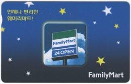 SOUTH KOREA A-980 Magnetic Telecom - Used - Korea (Süd)
