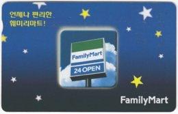 SOUTH KOREA A-988 Magnetic Telecom - Used - Corée Du Sud
