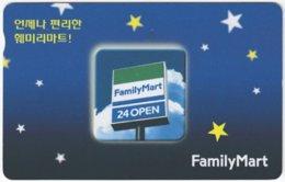 SOUTH KOREA A-989 Magnetic Telecom - Used - Corée Du Sud