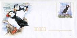 """PAP De 2012 Avec Timbre Et Illust. """"Macareux Moine - LPO"""" Et Carte De Correspondance """"Oiseaux Marins"""" - PAP : Altri (1995-...)"""