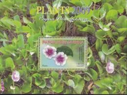 Papua New Guinea  2009 Plants Sc 1361 Mint Never Hinged - Papouasie-Nouvelle-Guinée