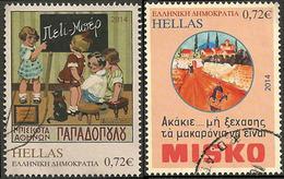 GREECE- GRECE -HELLAS 2014: Memorable Advertisements Compl Set Used - Griekenland