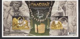Uk Ukraine 2017 Mi. Nr. 1597-1598 Bl.138  Palaeolithic. Cultural Epoch Of Ukraine - Oekraïne