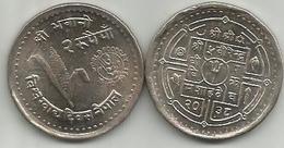 Nepal 2 Rupees 1981 (2038) FAO Km#832 - Népal