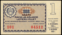 USSR ESTONIA GOZNAK LOTTERY TICKET FINANCE 30 KOPEKS 06.02.1968 1 ISSUE AUnc - Estland