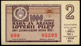 USSR ESTONIA GOZNAK LOTTERY TICKET FINANCE 30 KOPEKS 01.04.1969 2 ISSUE AUnc - Estland