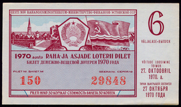 USSR ESTONIA GOZNAK LOTTERY TICKET FINANCE 30 KOPEKS 27.10.1970 6 ISSUE AUnc - Estonie