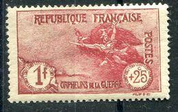 FRANCE ( POSTE ) S&P N° 231 TIMBRE NEUF AVEC TRACE DE CHARNIERE , A VOIR . B 20 - Neufs