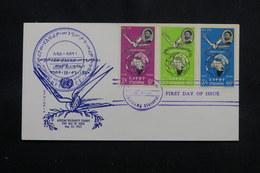 ETHIOPIE - Enveloppe FDC En 1963 - L 56324 - Ethiopie