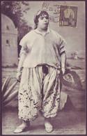 Jewish Judaica Postcard 1912 - Jiune Femme Juive No. 6375 Tunisie Post - Judaisme Israelite - Judaisme