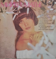 "LP 33 RPM (12"") Mireille Mathieu "" Apprends-moi "" Russie - Formats Spéciaux"