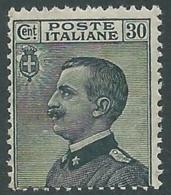 1925 REGNO EFFIGIE 30 CENT MNH ** - RC11-7 - 1900-44 Victor Emmanuel III.