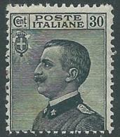 1925 REGNO EFFIGIE 30 CENT MNH ** - RC11-8 - 1900-44 Victor Emmanuel III.