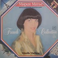 """LP 33 RPM (12"""") Mireille Mathieu """" French Collection """" Russie - Formats Spéciaux"""