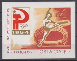 USSR 27.09.1964 Mi # Bl 35 Tokyo Summer Olympics (III) MNH OG - Nuevos