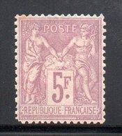SAGE YT 95 NEUF * COTE 650 € à 10 % - 1876-1898 Sage (Tipo II)