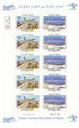 Таблиця з 10 марок Іверта і Тельє № 1684 та 1685 рр. З 2013 року Tablytsya Z 10 Marok Iverta I Telʹye № 1684 Ta 1685 - Marokko (1956-...)