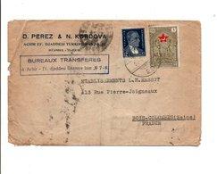 TURQUIE AFFRANCHISSEMENT COMPOSE SUR LETTRE A EN TETE POUR LA FRANCE 1934 - 1921-... Republiek