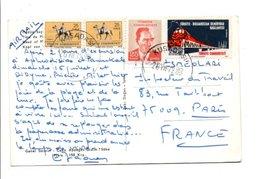 TURQUIE AFFRANCHISSEMENT COMPOSE SUR CARTE POUR LA FRANCE 1972 - Brieven En Documenten