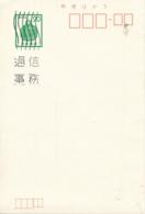 Postkarte Ganzsache Aus Japan - Sin Clasificación