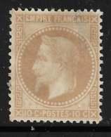 Maury 28II - 10 C Bistre Type II- O - 1863-1870 Napoleon III With Laurels