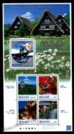 Japan - Japon 2010 Yvert 5134-38, Geography. Architecture. Gifu Landscapes & Buildings - Sheetlet - MNH - Nuevos