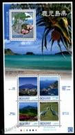 Japan - Japon 2013 Yvert 6468-72, Geography. Kagoshima Landscapes - Sheetlet - MNH - Nuevos