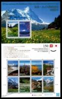 Japan - Japon 2014 Yvert 6483-92, Geography. Swiss Landscapes, Mountains, Japan-Switzerland Diplomacy - Sheetlet - MNH - 1989-... Empereur Akihito (Ere Heisei)