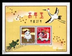 Japan - Japon 2015 Yvert BF 196, Celebrations. New Year, Goat Chinese Year/Lunar Year - Miniature Sheet - MNH - 1989-... Kaiser Akihito (Heisei Era)