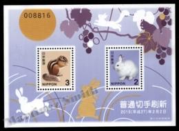 Japan - Japon 2015 Yvert BF 197, Definitve Set, Fauna. Rodents, Squirrel & Rabbit - Miniature Sheet - MNH - 1989-... Emperor Akihito (Heisei Era)