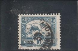 INDOCHINE 1931-39  Rizière  N° 162A Oblitéré - Usados