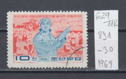 11K629 / 1969 - Michel Nr. 891 Used ( O ) Public Health Service Kranken Schwester Mit Spritze Korea, North Coree Du Nord - Korea, North
