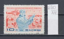 11K630 / 1969 - Michel Nr. 891 Used ( O ) Public Health Service Kranken Schwester Mit Spritze Korea, North Coree Du Nord - Korea, North