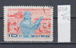 11K631 / 1969 - Michel Nr. 891 Used ( O ) Public Health Service Kranken Schwester Mit Spritze Korea, North Coree Du Nord - Korea, North