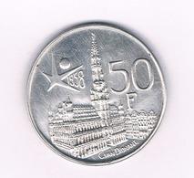 50 FRANCS 1958 (expo 58 Brussel) BELGIE /2163/ - 1951-1993: Baudouin I