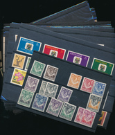 RHODESIA SMALL SELECTION MINT LH OR MNH - Rhodésie (1964-1980)