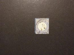Deutsches Reich Mi. 10 Gestempelt Baden EK Singen 3.7.1872 Marke Einriß+gering Hell Mi. 120.-€ - Baden