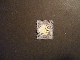 Deutsches Reich Mi. 10 Gestempelt 31.12.1872(Letzttag?) Marke Einriß Mi. 120.-€ - Usados