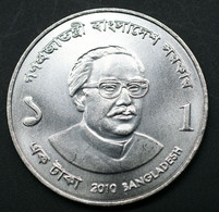 Bangladesh Bangladesch Münzen 1 Poisha Km5 UNC 1974 COIN CURRENCY - Bangladesh