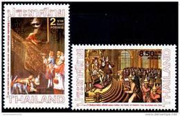 Emission Commune France Thailande 1985 / 1986 Tricentenaire Des Relation Diplomatiques Yvert 1131 / 1132 Cote 20 Euro - Joint Issues