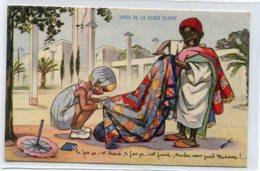 ILLUSTRATEUR Germaine BOURET Publicité Tapis De La Place Clichy Fillette Et Le Petit Vendeur    D03 2020 - Bouret, Germaine