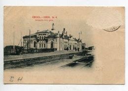 RUSSIE OMSK  Interieur Gare Des Voyageurs Quais Voies No 4 Scherer Nabholz  1903   D03 2020 - Russia
