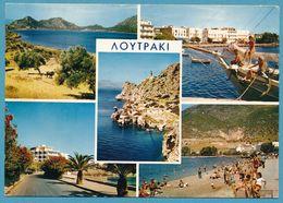 LOUTRAKI - Multivues - Grèce
