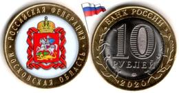 Russie - 10 Roubles 2020 (Moscow Oblast - Color) - Russia
