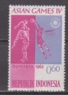 Indonesie Indonesia Nr 346 MNH ; Basketbal, Baseball, Basket, Asian Games 1962 NOW MANY STAMPS INDONESIA VERY CHEAP - Basketball
