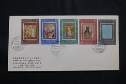 ETHIOPIE - Enveloppe FDC En 1973 - Arts - L 56447 - Ethiopie