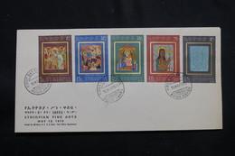 ETHIOPIE - Enveloppe FDC En 1973 - Arts - L 56448 - Ethiopie
