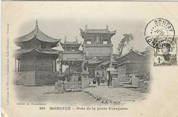CHINE : Yunnang : Mongtzé, Prés De La Porte Française - China